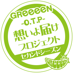 O.T.Pロゴ