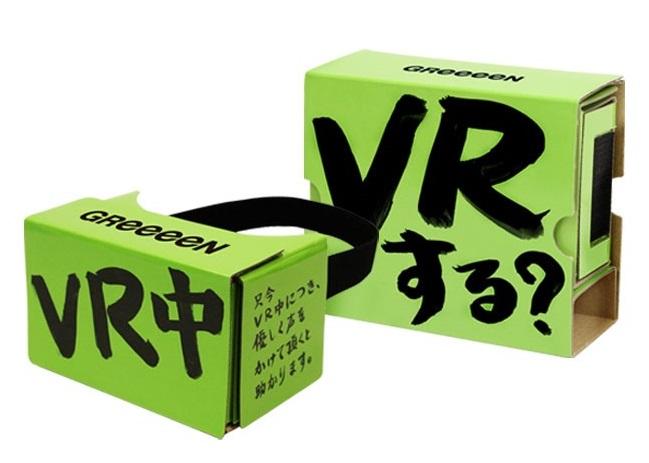 originalVRscope