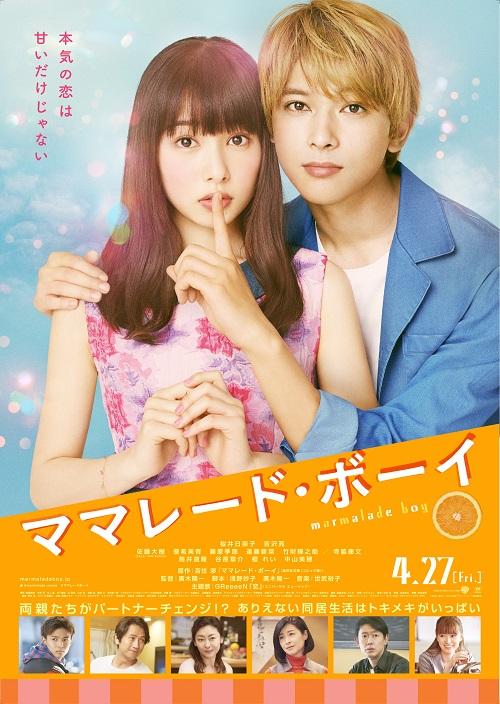 軽MB_poster_0207最終